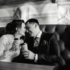 Wedding photographer Mariya Sorokina (Mari). Photo of 08.02.2018