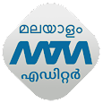 Malayalam Text & Image Editor