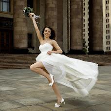 Wedding photographer Sergey Gavaros (sergeygavaros). Photo of 15.04.2018