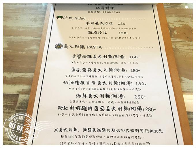轉角98菜單