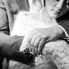 Wedding photographer Anastasiya Galaktionova (GalaktiAna). Photo of 03.08.2015