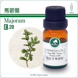 馬鬱蘭精油10ml(滿額購特惠品)