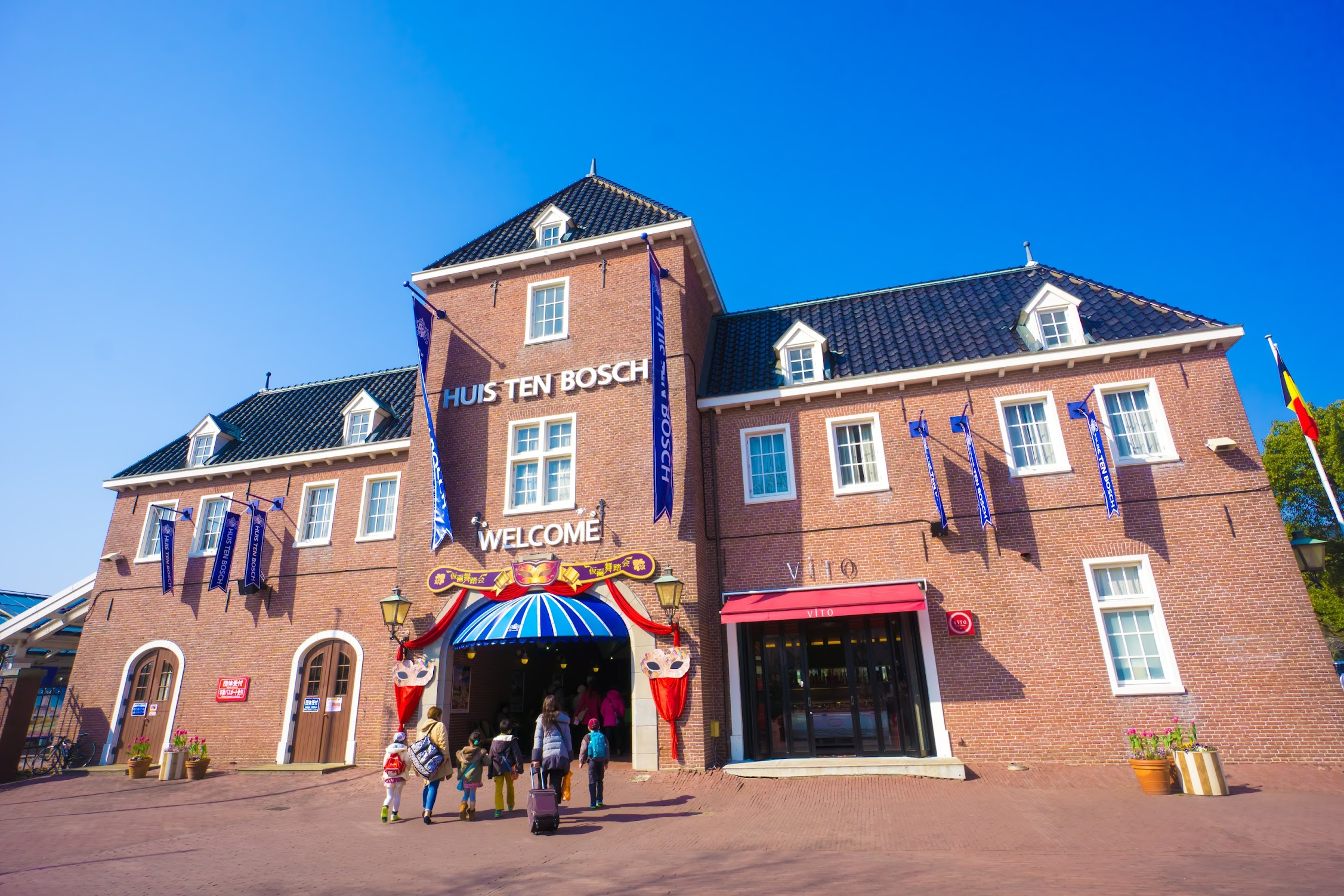 Huis Ten Bosch Welcome Gate