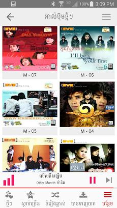 Khmer Music Boxのおすすめ画像3