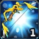 伝説の弓矢