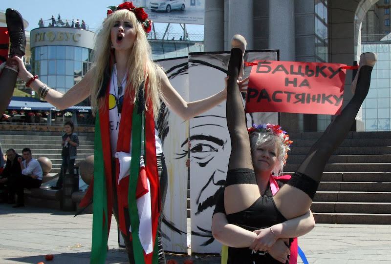 проститутка україна