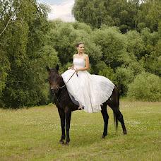 Wedding photographer Alekandra Mardirosova (xlebobylka). Photo of 14.09.2015