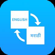 App English To Marathi Translator APK for Windows Phone