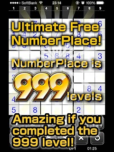 Number Place Lv999- screenshot thumbnail