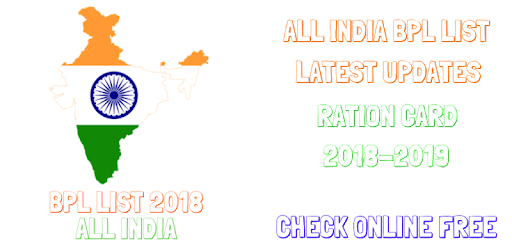 All India BPL List 2018 (BPL सूचि) on Windows PC