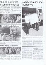 Photo: 1982-4 side 20
