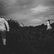 Wedding photographer Erick Romo (erickromo). Photo of 05.10.2017