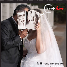 Wedding photographer cine mas (cinemas). Photo of 27.09.2015