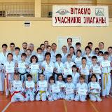 Семінар по шотокан карате-до С.Денисенко Львів 2011