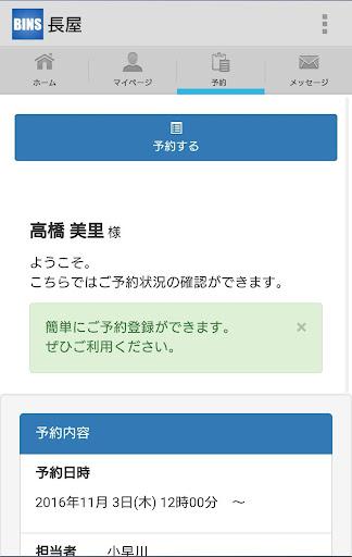 OSAYA 1.0.0 Windows u7528 1