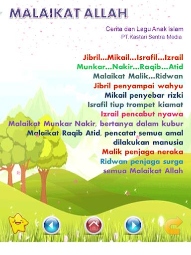 Lagu Anak Muslim & Sholawat Nabi  screenshots 5