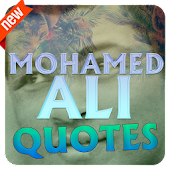 Ali The Greatest quotes