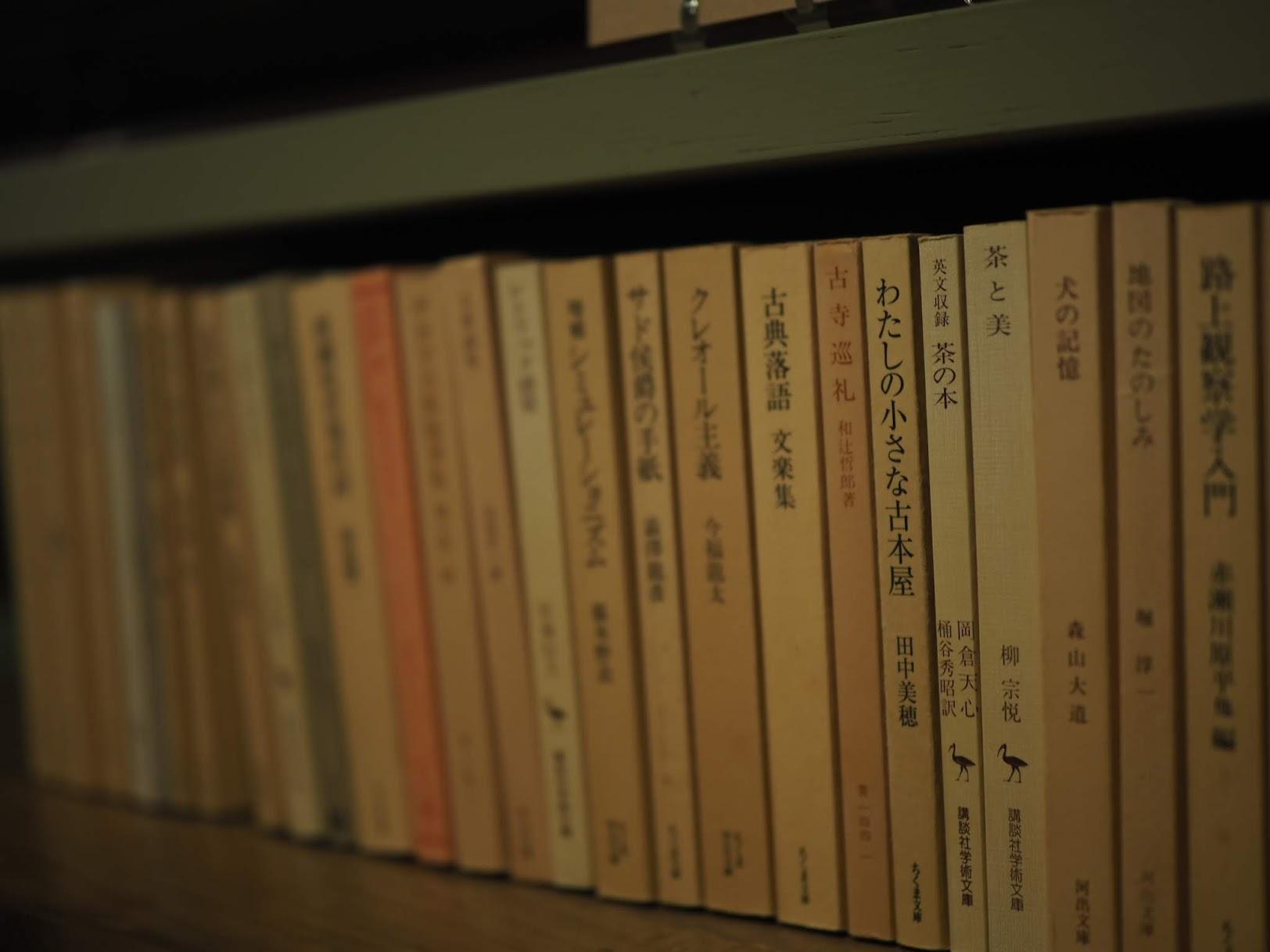 本が多くある