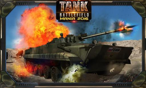 军队坦克战指挥官