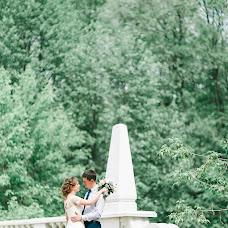 Wedding photographer Irina Nikiforova (DeCadence). Photo of 24.04.2018