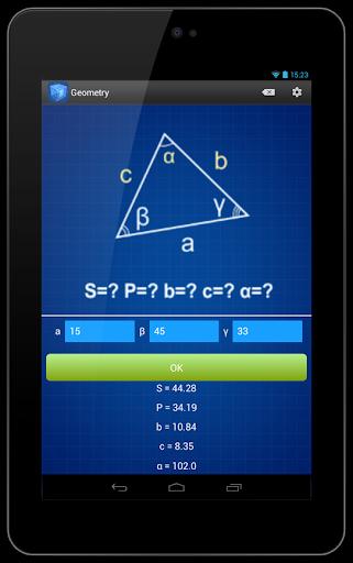 玩工具App|幾何学免費|APP試玩