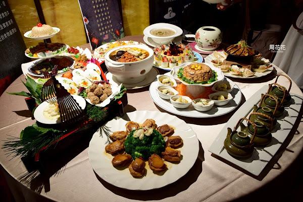 御蓮齋 素食吃到飽buffet推薦!多達200道料理,素食外燴婚宴一應俱全