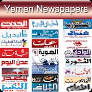 Yemen Newspapers - اليمن الصحف