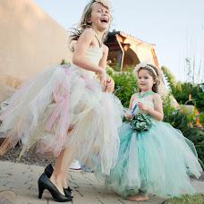 Wedding photographer Barbora Havlickova (havlickova). Photo of 23.04.2015