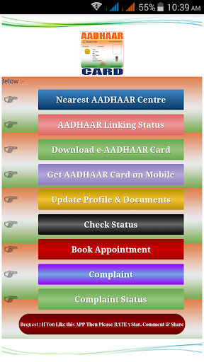 AADHAAR Card for PC