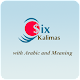 Download Six Kalimas with Arabic and Translation For PC Windows and Mac