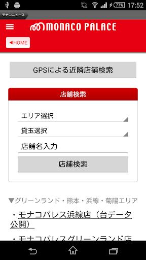u30e2u30cau30b3u30d1u30ecu30b9 2.1.0 Windows u7528 2