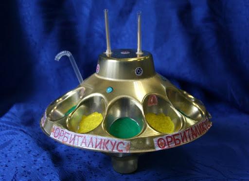 Орбиталикус
