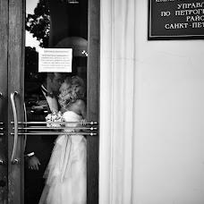 Wedding photographer Bella Rich (BelkaRich). Photo of 13.10.2017