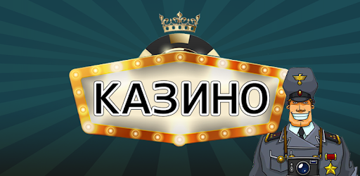 Игровые автоматы онлайн game (apk) free download for Android/PC/Windows screenshot