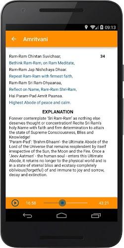 Download Shri Ram Sharnam APK latest version app by One World Apps