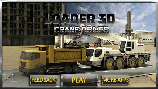免費下載模擬APP|3D裝載機:挖掘機模擬器 app開箱文|APP開箱王