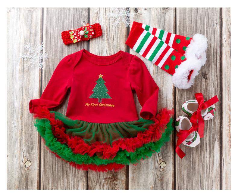 Co na prezent dla półrocznego dziecka dziewczynki i chłopca pod choinkę2