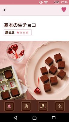 明治手作りチョコレシピのおすすめ画像3