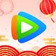 Tencent Video APK