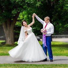 Wedding photographer Karina Kirpichnikova (Fotokirpichik). Photo of 07.08.2018