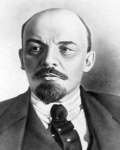 Ленин, В.И. Набросок плана научно-технических работ