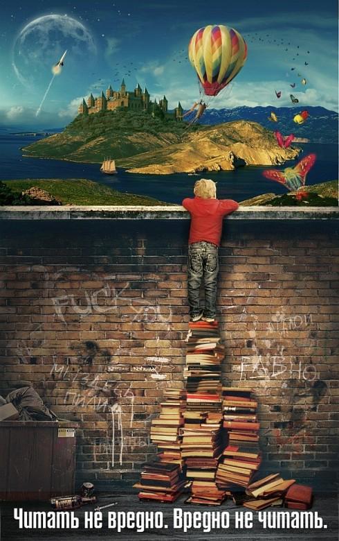 Читать не вредно…