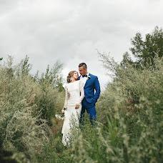 Wedding photographer Aleksandr Yakovenko (yakovenkoph). Photo of 06.04.2016