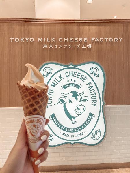 先前造成旋風,來自東京的起司霜淇淋! 現在吃不太需要排隊了!開心🥳  綜合霜淇淋吃起來鹹鹹甜甜的 跟他們賣的餅乾吃起來真的是一模模一樣樣! 很濃很香,但建議可以2個人分著吃 下面的甜筒是現烤出來的,