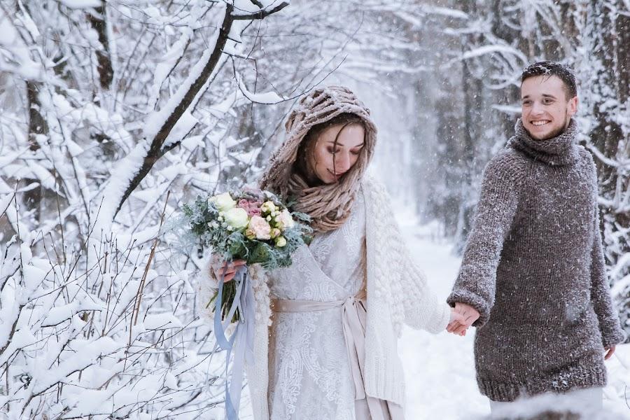 Wedding photographer Alina Sigida (sigidaalina). Photo of 11.02.2019