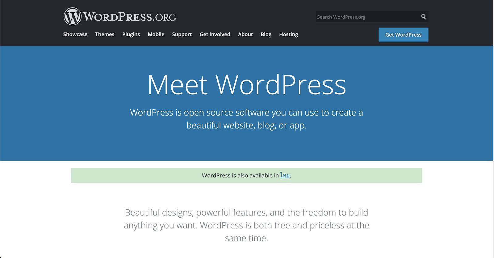 wordpress-คือ-3
