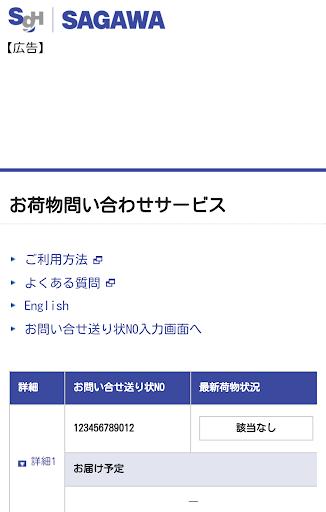 u4f50u5dddu6025u4fbfu516cu5f0fu30a2u30d7u30ea 1.0.3 Windows u7528 2