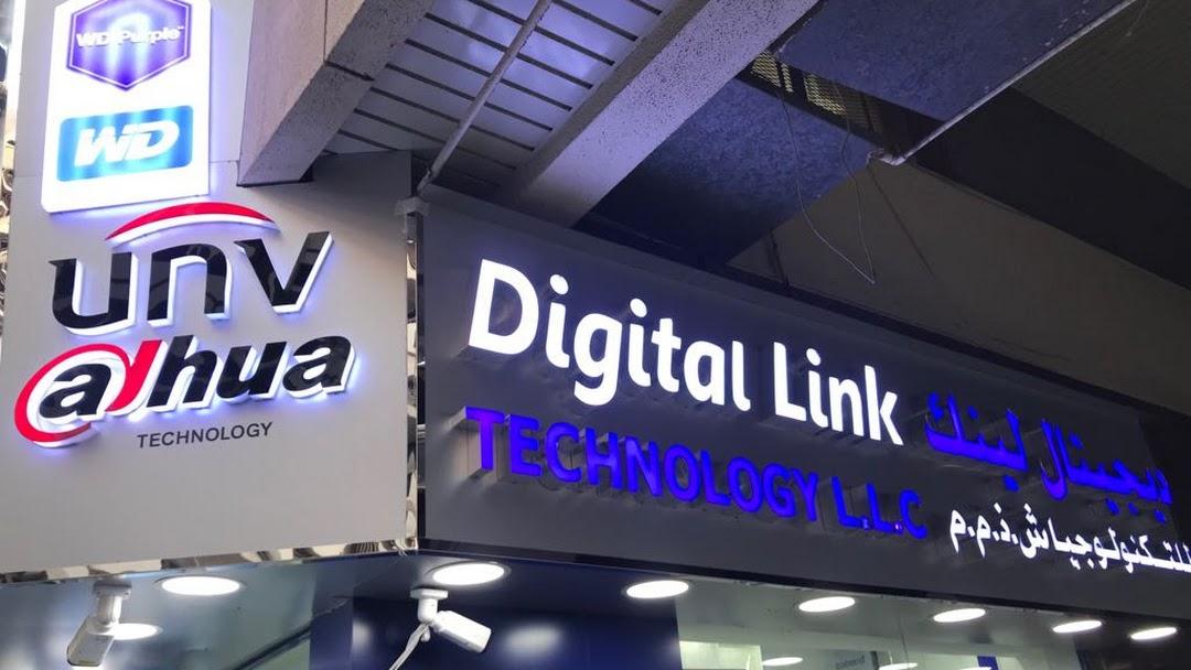 Uniview Distributors UAE-Digital Link - Security System Supplier
