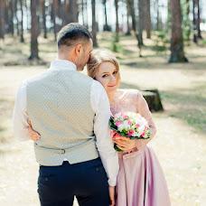 Wedding photographer Elena Proskuryakova (ElenaNikitina). Photo of 14.05.2018