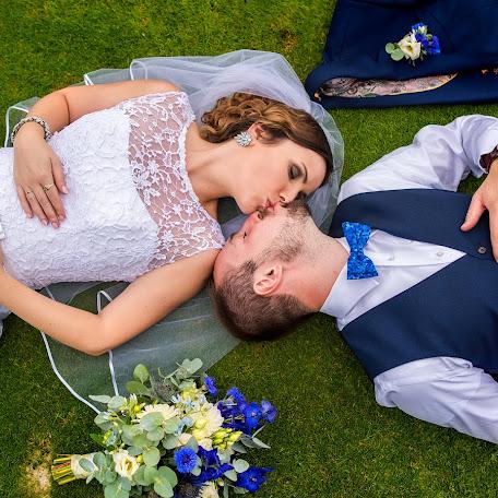 Svatební fotograf Mirek Bednařík (mirekbednarik). Fotografie z 18.10.2017